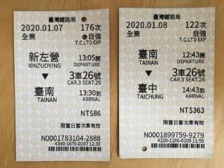 D93bcd7a400141c086f80b9d2758d2f5